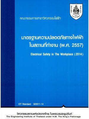 10205-57
