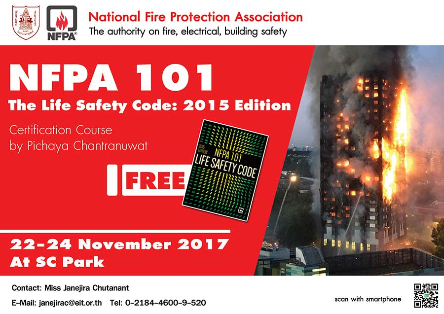 22-24/11/2560 NFPA 101 The Life Safety Code: 2015 Edition