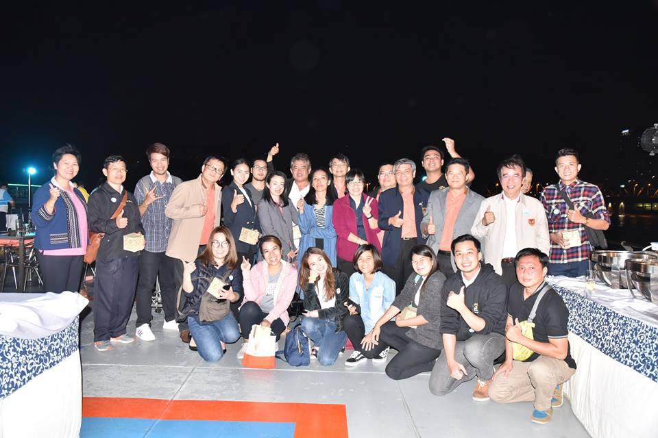 """วิศวกรรมสถานแห่งประเทศไทยฯ จัดเลี้ยงขอบคุณสื่อมวลชน """"Dinner Cruise Thank Press Private Party 2017 by EIT"""""""