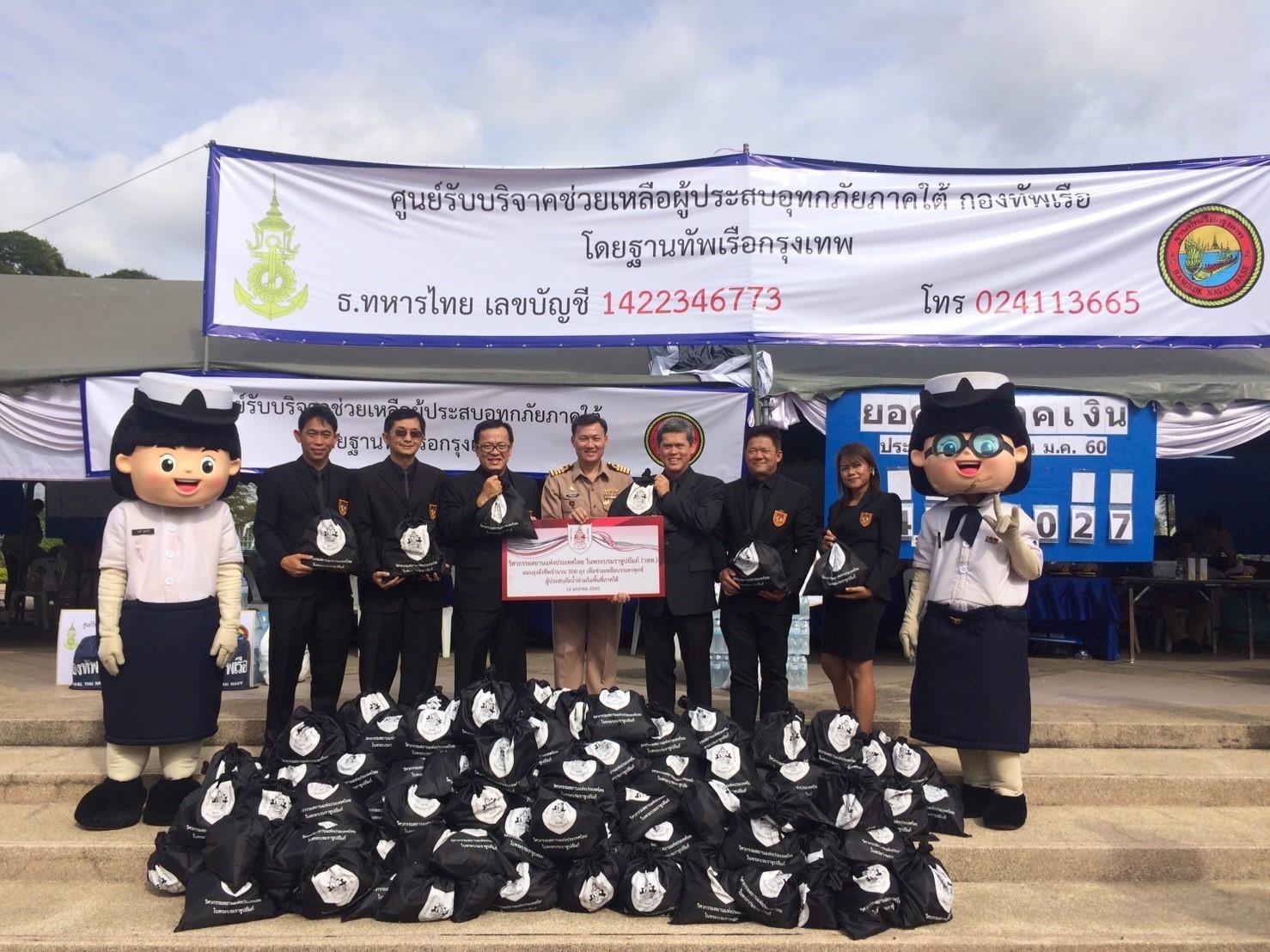 วิศวกรรมสถานแห่งประเทศไทย ในพระบรมราชูปถัมภ์ การช่วยเหลือผู้ประสบภัยน้ำท่วมภาคใต้
