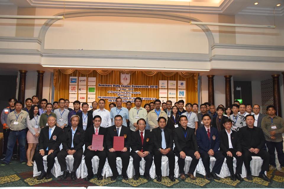 """ศูนย์เทคโนโลยีอิเล็กทรอนิกส์และคอมพิวเตอร์แห่งชาติ (NECTEC) ร่วมทำ (MOU) ร่วมกับ วิศวกรรมสถานแห่งประเทศไทยฯ """" บันทึกความเข้าใจว่าด้วยเรื่อง ความร่วมมือด้านการรับรองดาตาเซนเตอร์ตามมาตรฐานที่ประกาศโดยวิศวกรรมสถานแห่งประเทศไทยฯ"""""""
