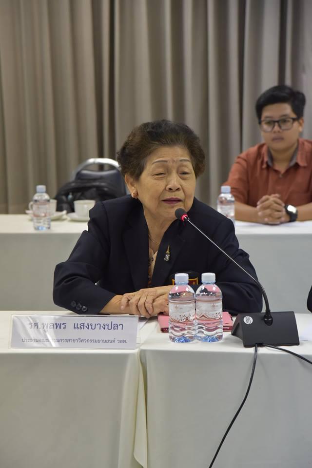 การประชุมโต๊ะกลมเรื่องความปลอดภัยในการใช้รถจักรยานยนต์ จัดโดยคณะกรรมการสาขาวิศวกรรมยานยนต์ วิศวกรรมสถานแห่งประเทศไทยฯ โดยมีวัตถุประสงค์เพื่อระดมสมองหาแนวทางแก้ไขปัญหาอุบัติเหตุและความสูญเสียจากจักรยานยนต์ร่วมกันอย่างเป็นระบบ  ได้รับเกียรติจาก ศาสตราภิชานพูลพร แสงบางปลา ประธานคณะกรรมการสาขาวิศวกรรมยานยนต์ กล่าวเปิดงาน และรศ.วงศ์พันธ์ ลิมปเสนีย์ กรรมการสาขาวิศวกรรมยานยนต์ เป็นผู้ดำเนินรายการ โดยมีผู้ทรงคุณวุฒิจากหลากหลายภาคส่วนที่เกี่ยวข้องเข้าร่วมนำเสนอข้อมูล
