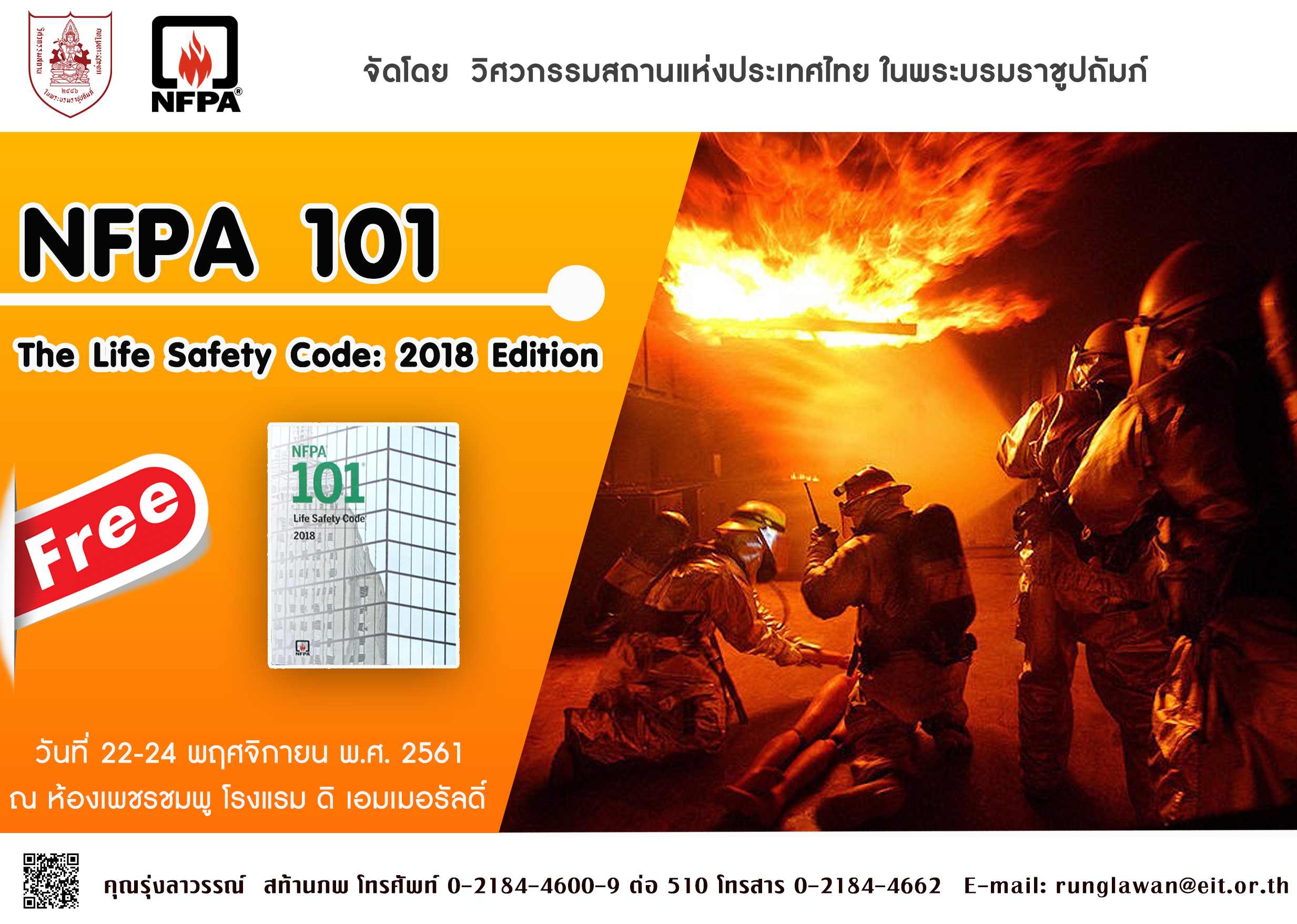 22-24/11/2561 NFPA 101 The Life Safety Code: 2018 Edition