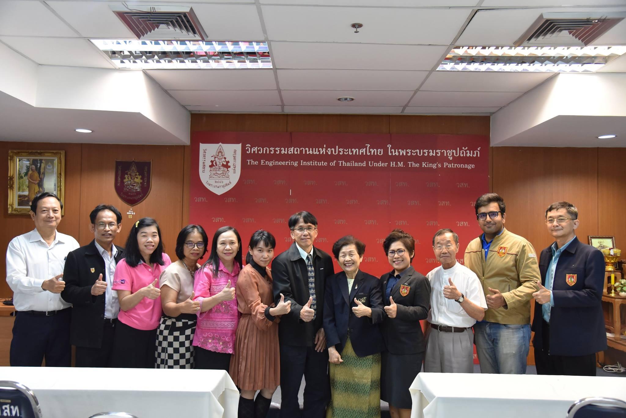 """วิศวกรรมสถานแห่งประเทศไทยฯ ได้รับเป็นองค์กรกำหนดมาตรฐานแห่งชาติจาก สมอ. คณะกรรมการนโยบายมาตรฐาน จัดการอบรมเชิงปฏิบัติการเรื่อง """"การกำหนดมาตรฐานแห่งชาติ SDOs"""""""