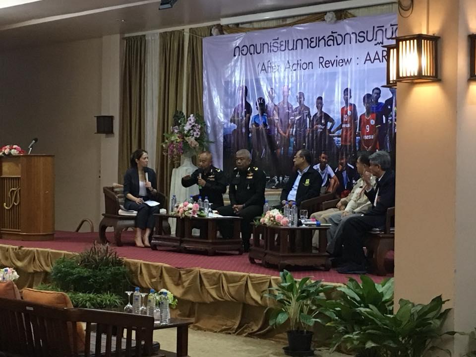 ดร.ธเนศ วีระศิริ นายกวิศวกรรมสถานแห่งประเทศไทยฯ เข้าร่วมการประชุมถอดบนเรียนภายหลับปฏิบัติงาน (After Action Review :AAR)กรณีการค้นหา กู้ภัย และช่วยเหลือผู้สูญหาย บริเวณวนอุทยานถ้ำหลวง-ขุนน้ำนางนอน