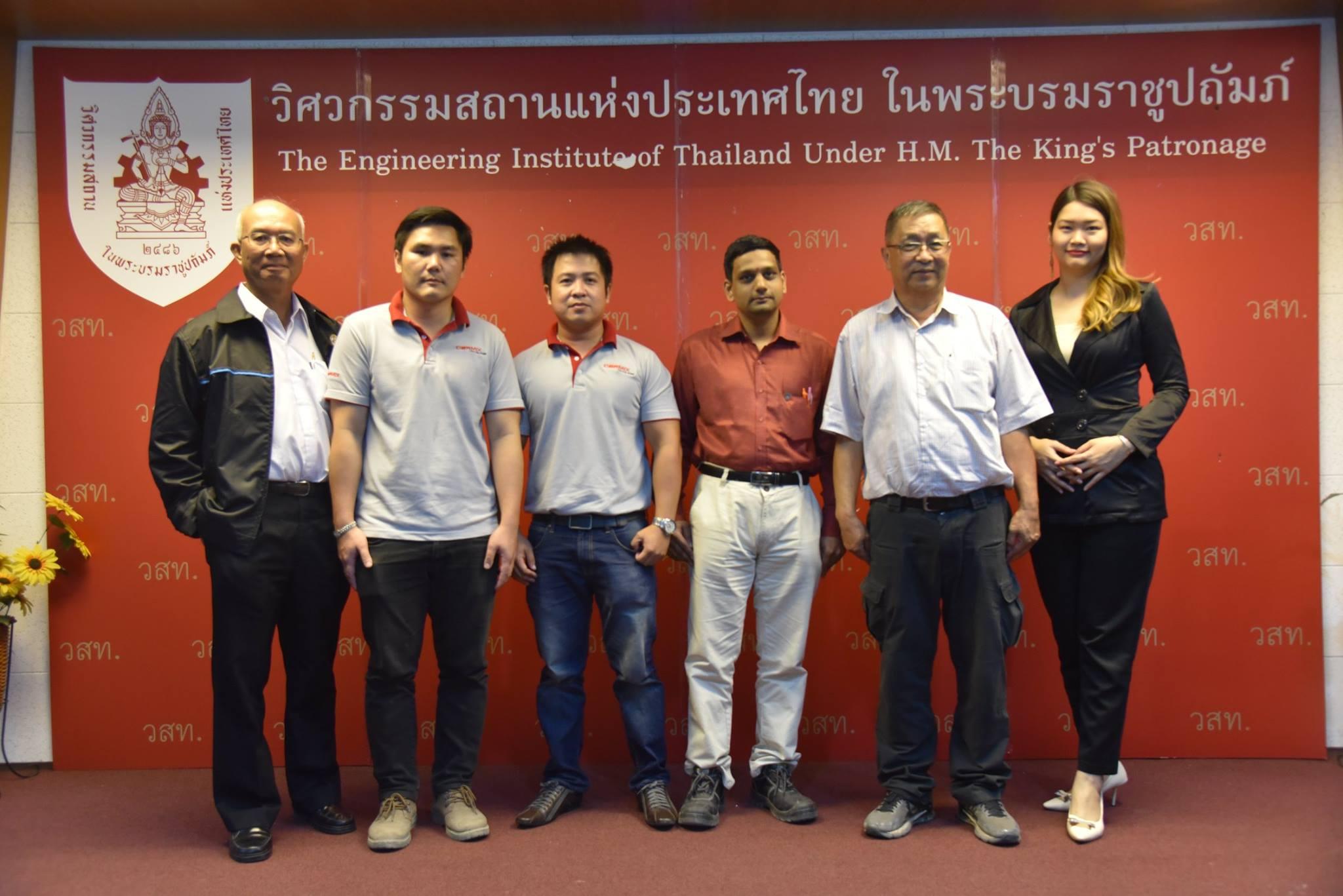 """วิศวกรรมสถานแห่งประเทศไทยฯ โดย คณะกรรมการงานก่อสร้างใต้ดินและอุโมงค์ (TUTG) จัด TEA TALK SEMINAR เรื่อง """"Innovation for Sustainable Waterproofing in Tunnels and Underground Construction"""""""