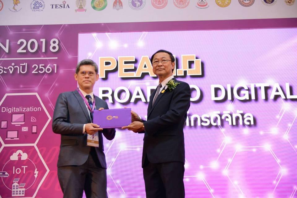 วิศวกรรมสถานแห่งประเทศไทยฯ โดยคุณพิชญะ จันทรานุวัฒน์ เลขาธิการ เป็นผู้แทนรับมอบเกียรติบัตร จาก ดร.พิเชฐ ดุรงคเวโรจน์ รัฐมนตรีว่าการกระทรวงดิจิทัลเพื่อเศรษฐกิจและสังคม