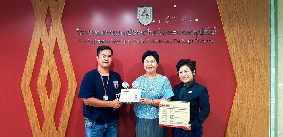 วิศวกรรมสถานแห่งประเทศไทย โดย คุณบุษกร แสนสุข ประธานคณะกรรมการความปลอดภัย และคุณอรัญญา ขาวสุวรรณ ผู้จัดการสำนักงาน รับมอบ Emergency Light จำนวน 30 ชุดจาก บริษัทอิมพีเรียล ไฟร์เอ็นจิเนียริ่ง จำกัด
