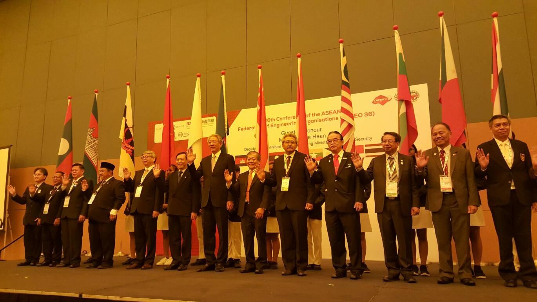 วิศวกรรมสถานแห่งประเทศไทยฯ เข้าร่วมพิธีเปิดการประชุม CAFEO 36