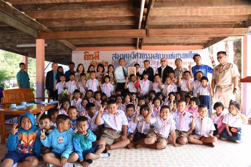 """วิศวกรรมสถานแห่งประเทศไทยฯ มอบอุปกรณ์กีฬา อุปกรณ์การเรียน และเงินสนับสนุนโครงการอาหารกลางวันและนมโรงเรียน พร้อมสิ่งของที่จำเป็นแก่น้องผ่าน"""" โครงการ…ปันน้ำใจเพื่อน้อง"""" โรงเรียนบ้านนกเหาะ อ.ยางสีสุราช จ.มหาสารคาม"""