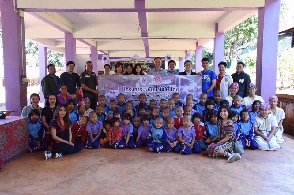 """วิศวกรรมสถานแห่งประเทศไทยฯ มอบอุปกรณ์กีฬา อุปกรณ์การเรียน และสิ่งของที่จำเป็นแก่น้องผ่าน"""" โครงการ…ปันน้ำใจเพื่อน้อง"""" โรงเรียนตำรวจตระเวนชายแดนบ้านใหม่ พัฒนาสันติ ต.แม่นาจร อ.แม่แจ่ม จ.เชียงใหม่"""