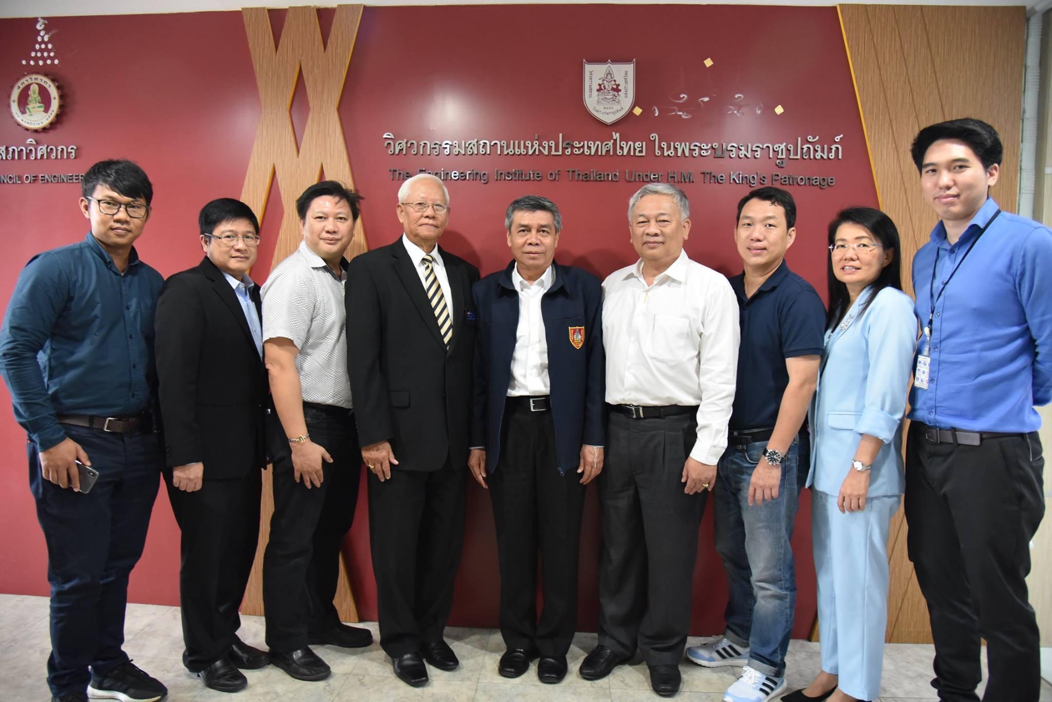 วิศวกรรมสถานแห่งประเทศไทยฯ โดย ดร.ธเนศ วีระศิริ นายกวิศวกรรมสถานแห่ประเทศไทยฯ และ อาจารย์มานิตย์ กู้ธนพัฒน์ กรรมการสาขาวิศวกรรมเครื่องกล ให้การต้อนรับสมาคมอุตสาหกรรมปูนซีเมนต์ไทยเข้าพบหารือความร่วมมือระหว่าง 2 หน่วยงาน