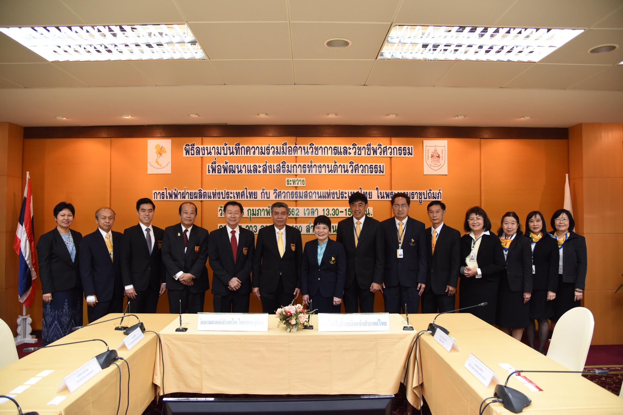 ดร.ธเนศ วีระศิริ นายกวิศวกรรมสถานแห่งประเทศไทยฯ ลงนามในบันทึกความร่วมมือด้านวิชาการและวิชาชีพวิศวกรรมเพื่อพัฒนาและส่ง เสริมการทำงานด้านวิศวกรรม