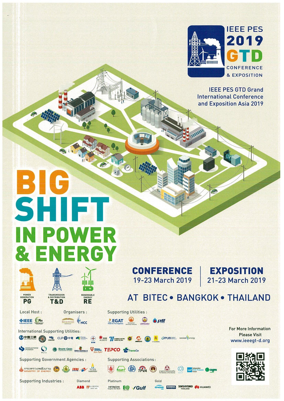 งานประชุมวิชาการและนิทรรศการระดับนานาชาติ IEEE PES GTD International Conference and Exposition Asia 2019