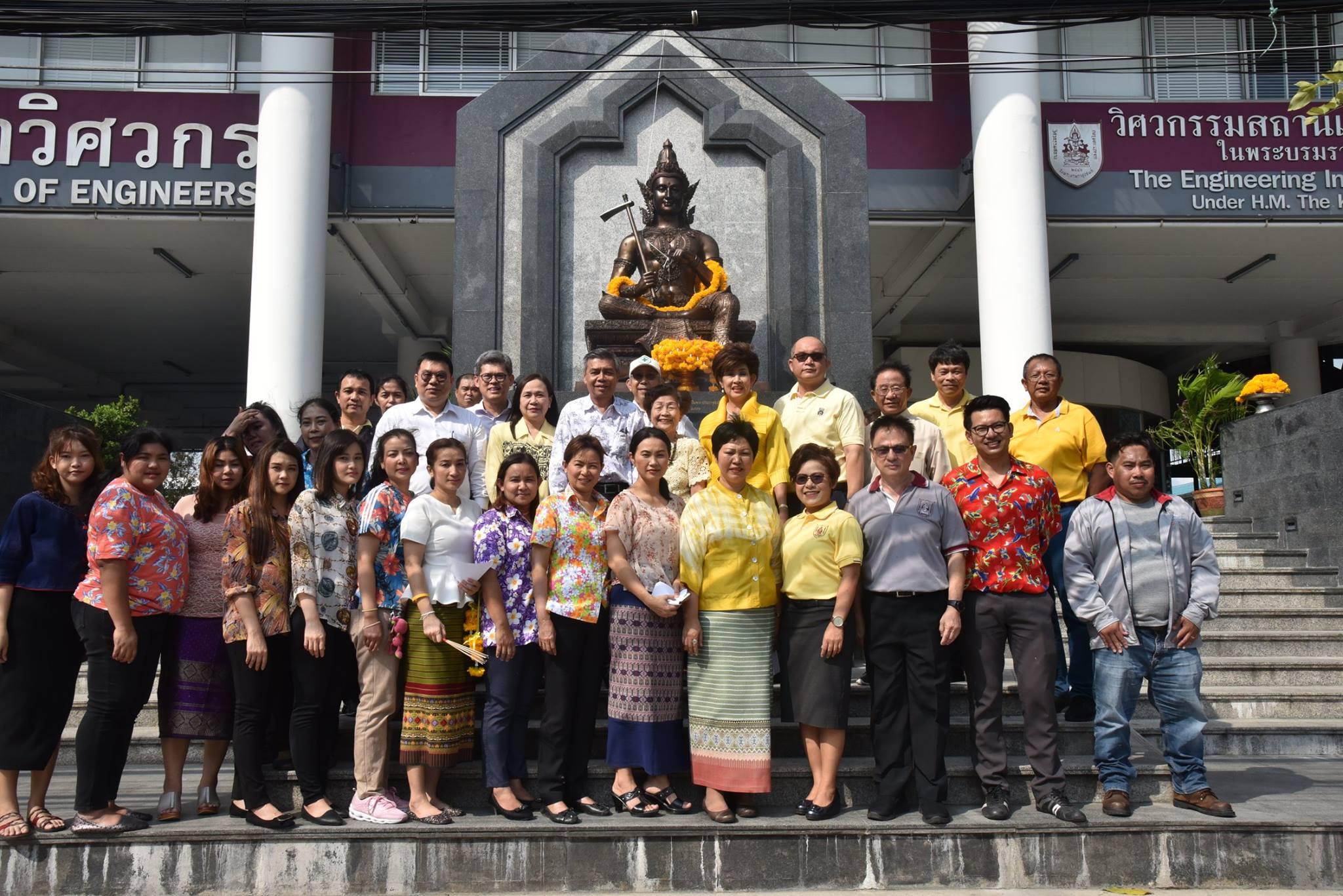 วิศวกรรมสถานแห่งประเทศไทยฯ จัดพิธีบวงสรวงพระวิษณุกรรม และทำบุญเลี้ยงพระ