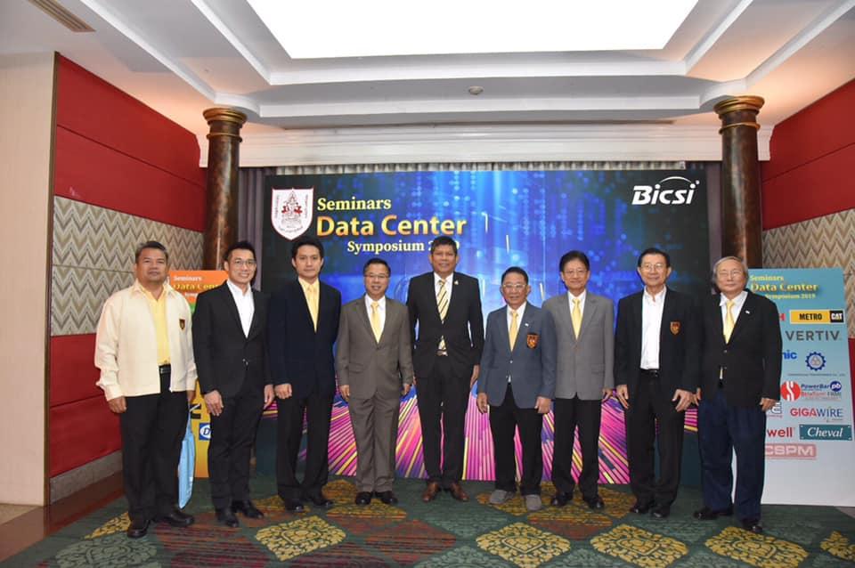 """จัดสัมมนามหกรรมดาตาเซนเตอร์ ปี 2562 หัวข้อ """"Secured Data Center for Smart City"""""""