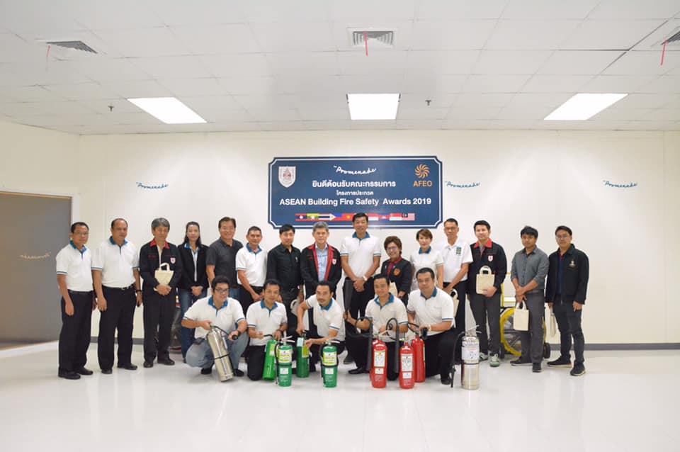 คณะกรรมการตรวจอาคารดีเด่น ในโครงการ ASEAN Building Fire Safety Awards 2019  เข้าตรวจอาคารศูนย์การค้า เดอะ พรอมานาด