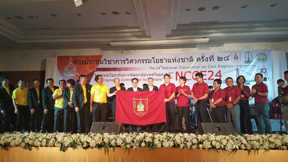 พิธีเปิดและพิธีมอบธงเจ้าภาพการจัดงานครั้งต่อไป การประชุมวิชาการวิศวกรรมโยธาแห่งชาติครั้งที่ 24 ประจำปี 2562 (NCCE24)