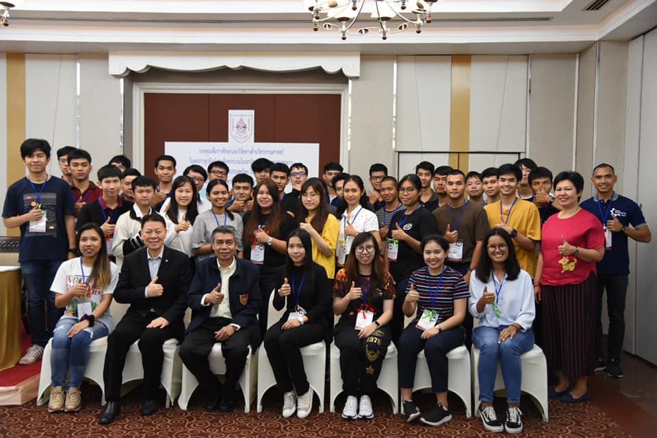 วิศวกรรมสถานแห่งประเทศไทยจัด โครงการเข้าค่ายอบรมนิสิต นักศึกษาที่ได้รับเหรียญรางวัลเรียนดี ประจำปี พ.ศ. 2562