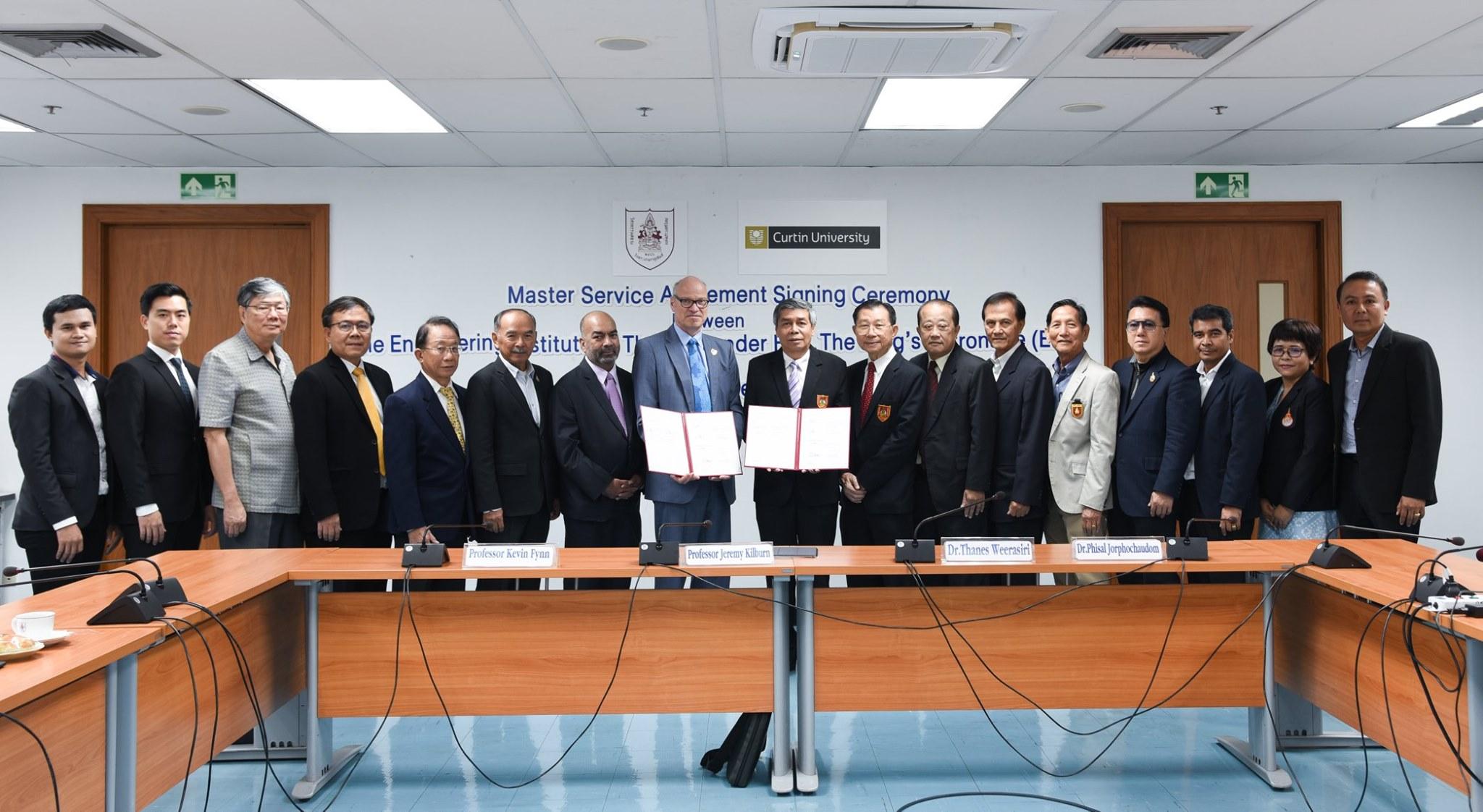 พิธีลงนามบันทึกข้อตกลงความร่วมมือทางวิชาการด้านวิศวกรรม ระหว่างวิศวกรรมสถานแห่งประเทศไทย ในพระบรมราชูปถัมภ์ (วสท.) กับ Curtin University