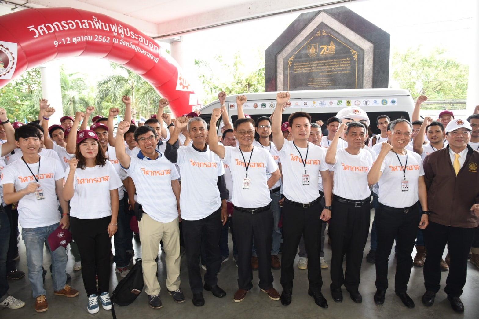 วิศวกรรมสถานแห่งประเทศไทยฯ (วสท.) สภาวิศวกร ร่วมกับหน่วยงานที่เกี่ยวข้อง ทำการปล่อยขบวนรถวิศวกรอาสาฟื้นฟูผู้ประสบอุทกภัย จังหวัดอุบลราชธานี