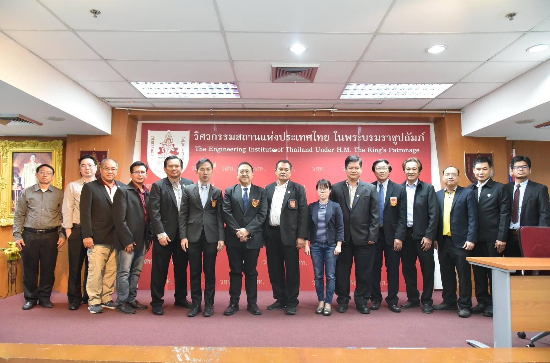"""คณะทำงานมาตรฐานความปลอดภัยในงานก่อสร้าง ในคณะอนุกรรมการสาขาบริหารงานก่อสร้าง วิศวกรรมสถานแห่งประเทศไทยฯ (วสท.) จัดเทคนิคพิจารณ์ เรื่อง """"มาตรฐานความปลอดภัยในงานก่อสร้าง เล่ม 4 ความปลอดภัยในการปฏิบัติงานภายใต้สภาวะแวดล้อมพิเศษต่าง ๆ"""""""