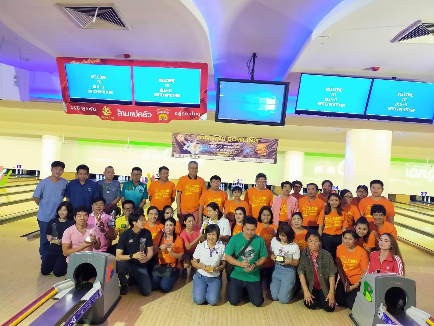 วิศวกรรมสถานแห่งประเทศไทยฯ (วสท.) ส่งทีมแข่งขันโบว์ลิ่งการกุศล เพื่อหารายได้สนับสนุนกิจกรรมของสวัสดิการกรมทรัพยากรธรณี
