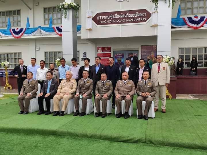 วิศวกรรมสถานแห่งประเทศไทย ในพระบรมราชูปถัมภ์ สาขาภาคตะวันออก ร่วมพิธีเปิดอาคารที่ทำการตำรวจตรวจคนเข้าเมือง จังหวัดฉะเชิงเทรา