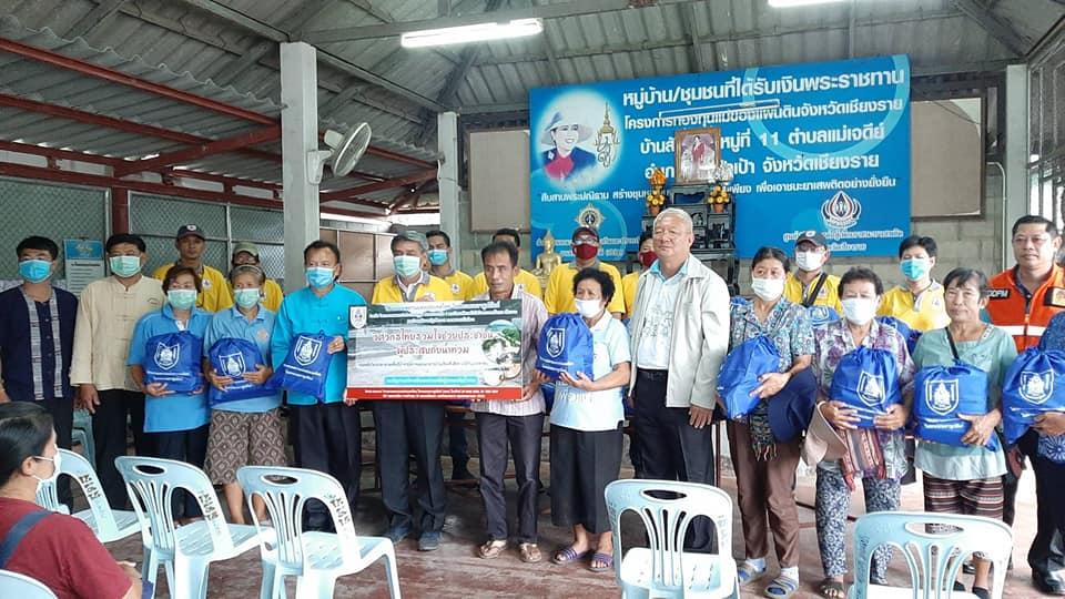 วิศวกรรมสถานแห่งประเทศไทยได้ลงพื้นที่ช่วยเหลือผู้ประสบภัยน้ำท่วมตรวจสอบความเสียหายอาคารบ้านเรือน ถนน สะพาน ที่ได้รับความเสียหาย และมอบถุงยังชีพที่ อ.เภอเวียงสา จังหวัดน่าน และ อ.เวียงป่าเป้า จังหวัดเชียงราย เมื่อวันที่ 12 – 13 สิงหาคม 2563