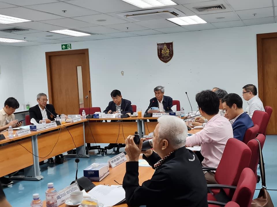 ประชุมกรรมการอำนวยการ วิศวกรรมสถานแห่งประเทศไทยฯ ประจำเดือน ครั้งที่ 8-8/2563