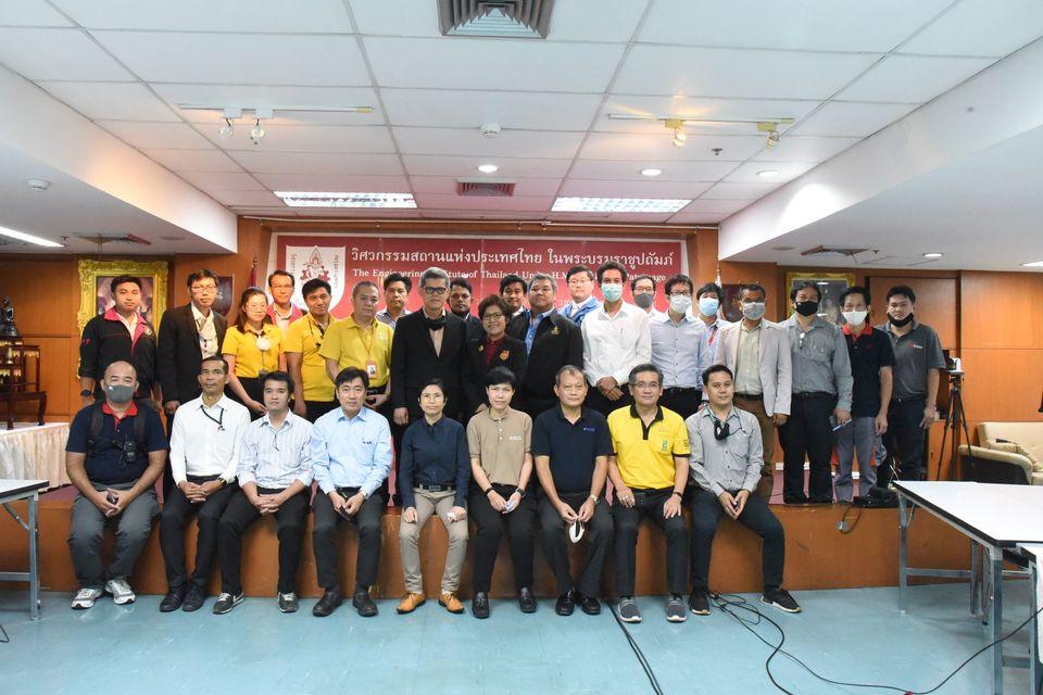 วิศวกรรมสถานแห่งประเทศไทยฯ จัดประชุมเตรียมความพร้อมก่อนเข้าตรวจอาคาร โครงการประกวด ASEAN Building Fire Safety Awards 2020