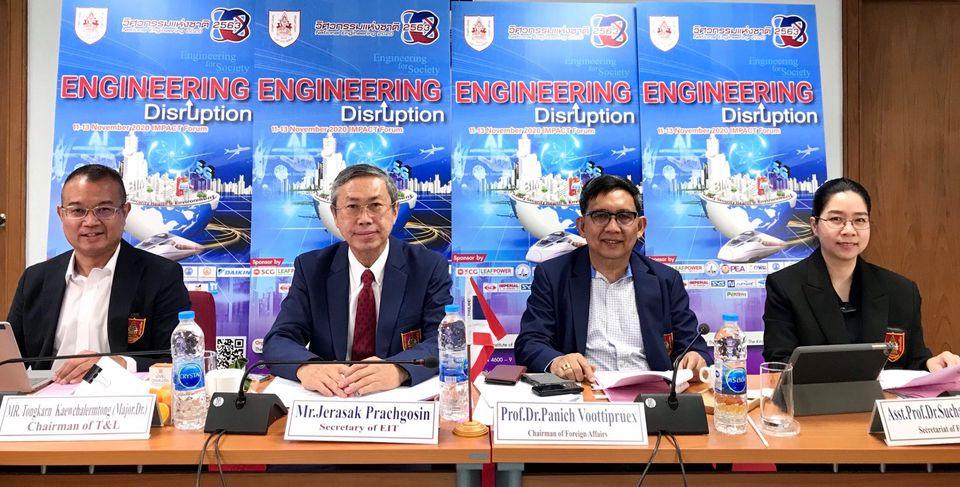 วิศวกรรมสถานแห่งประเทศไทยฯ (วสท.) เข้าร่วมประชุม AFEO Board Midterm Meeting ครั้งที่ 19 ผ่านระบบ Zoom Online Conference