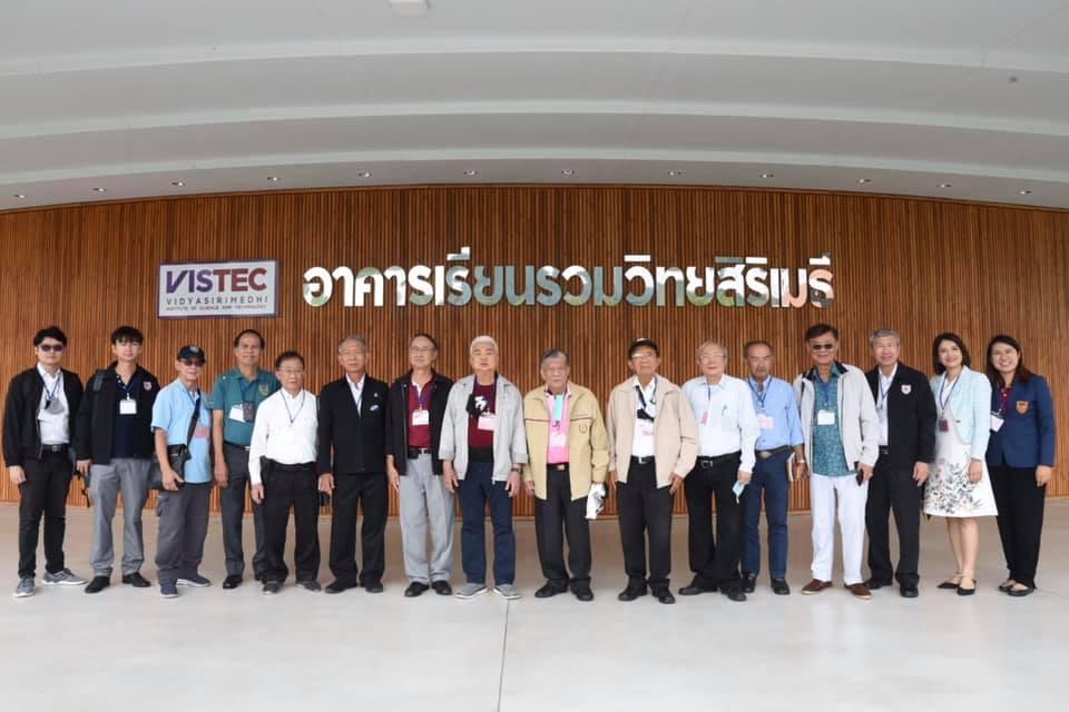 คณะกรรมการวิศวกรอาวุโส วิศวกรรมสถานแห่งประเทศไทยฯ (วสท.) ร่วมด้วยประธาน และรองประธานวิศวกรหญิง กรรมการยุววิศวกร เข้าเยี่ยมชม และศึกษาดูงานสถาบันวิทยสิริเมธี (Vidyasirimedhi Institute of Science and Technology: VISTEC) ที่จังหวัดระยอง