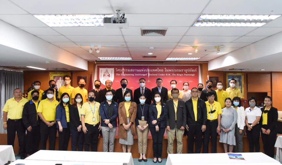 """คณะกรรมการวิศวกรรมระบบราง วิศวกรรมสถานแห่งประเทศไทย ในพระบรมราชูปถัมภ์ร่วมกับ ส่วนความปลอดภัยและคุณภาพ แผนกความปลอดภัย บริษัท รถไฟฟ้า รฟท. จำกัด จัด In House Training หลักสูตร """"นโยบาย แผนพัฒนา เทคโนโลยีและมาตรฐานความปลอดภัยในระบบรางของไทย"""""""