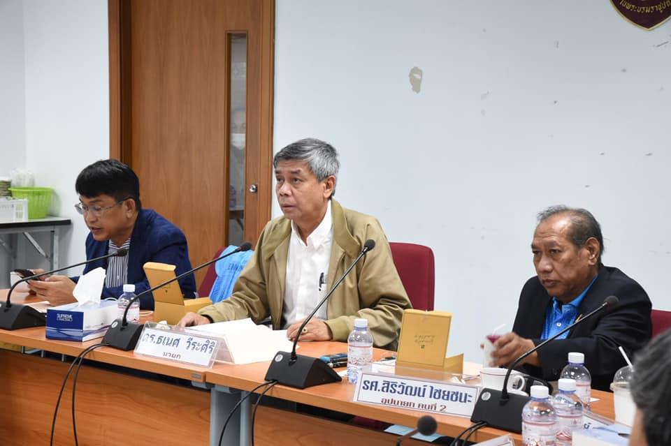 ประชุมคณะกรรมการอำนวยการประจำเดือนครั้งที่ 9-9/2563 (22-09-63) ณ ห้องประชุมชั้น 3 อาคารวิศวกรรมสถานแห่งประเทศไทยฯ