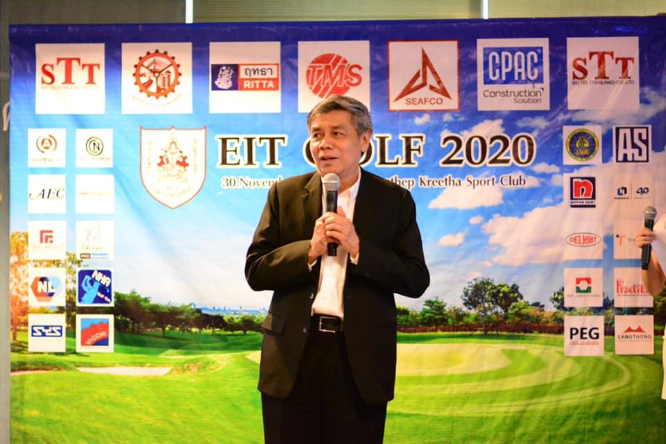 วิศวกรรมสถานแห่งประเทศไทยฯ (วสท.)จัดการแข่งขันกอล์ฟ EIT GOLF 2020 เพื่อพัฒนางานต่างประเทศ และเปิดโอกาสให้สมาชิก วสท. วิศวกร และหน่วยงานต่าง ๆ ร่วมกิจกรรม พบปะสังสรรค์ และสนับสนุนกิจการ วสท.