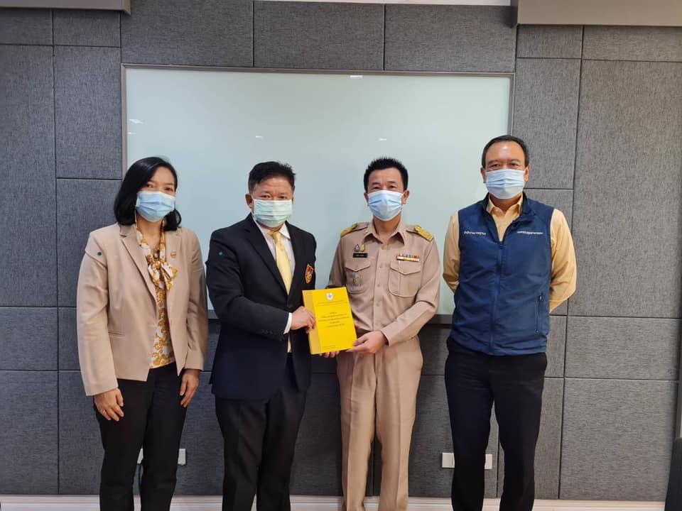 สถาบัน BIM แห่งประเทศไทย โดย นายทศพร ศรีเอี่ยม ผู้อำนวยการสถาบันฯและคุณอรัญญา ขาวสุวรรณ ผู้จัดการ วสท.เข้าพบคุณวันชัย พนมชัย เลขาธิการสำนักมาตรฐานผลิตภัณฑ์อุตสาหกรรม(สมอ.)