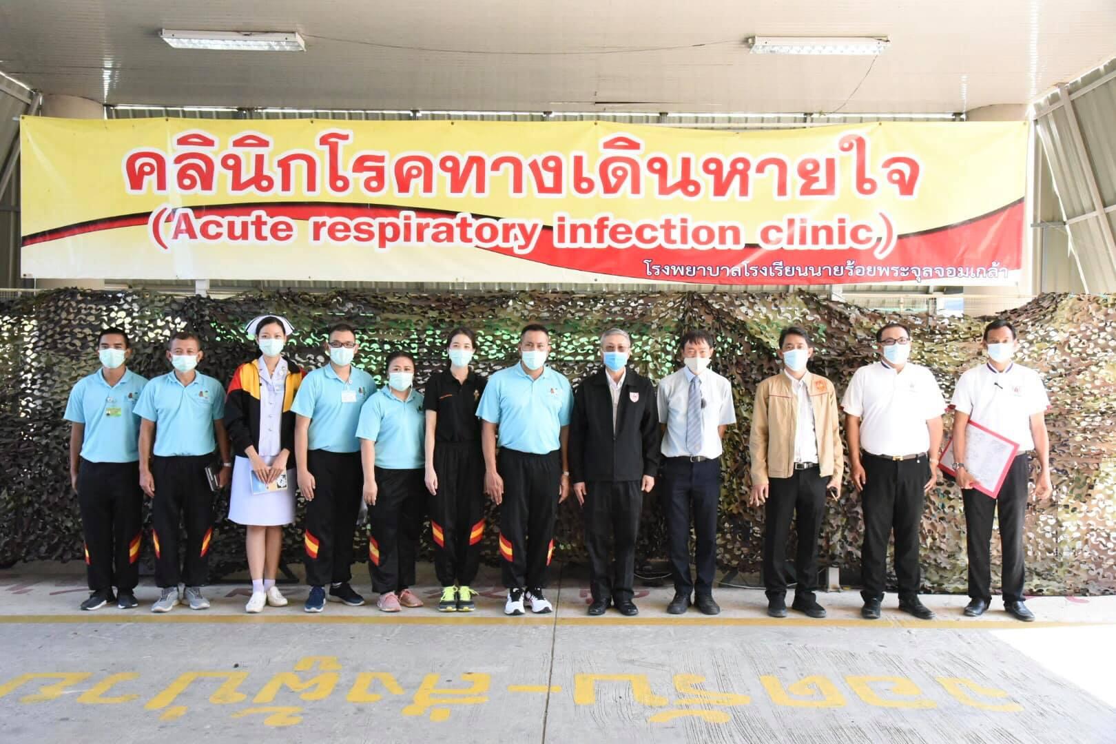 วิศวกรรมสถานแห่งประเทศไทยในพระบรมราชูปถัมภ์ (วสท.) ได้เข้าตรวจ และรายงานผลสมรรถนะการทำงานตู้ความดันลบแบบที่ 3 ของ วสท. (แบบที่มีห้องความดันลบ) ที่โรงพยาบาลโรงเรียนนายร้อยพระจุลจอมเกล้า จังหวัดนครนายก