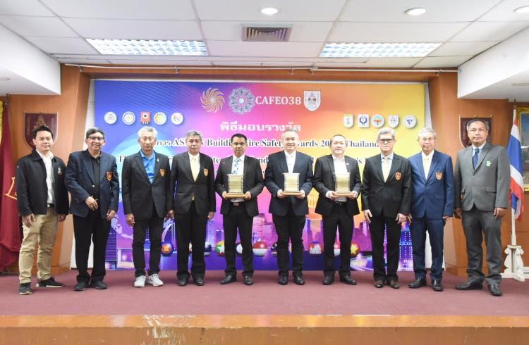 วิศวกรรมสถานแห่งประเทศไทย ในพระบรมราชูปถัมภ์ (วสท.) จัดพิธีมอบเกียรติบัตรโครงการประกวด ASEAN Building Fire Safety Awards 2020 (Thailand)