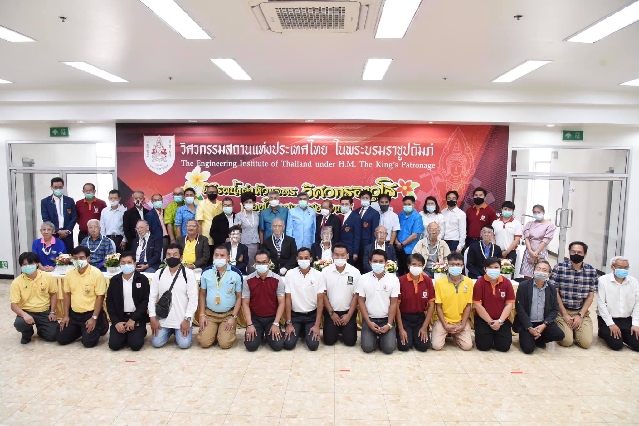 วิศวกรรมสถานแห่งประเทศไทยฯ (วสท.) ทำพิธีบวงสรวงพระวิษณุกรรม เนื่องในเทศกาลวันสงกรานต์ 2564