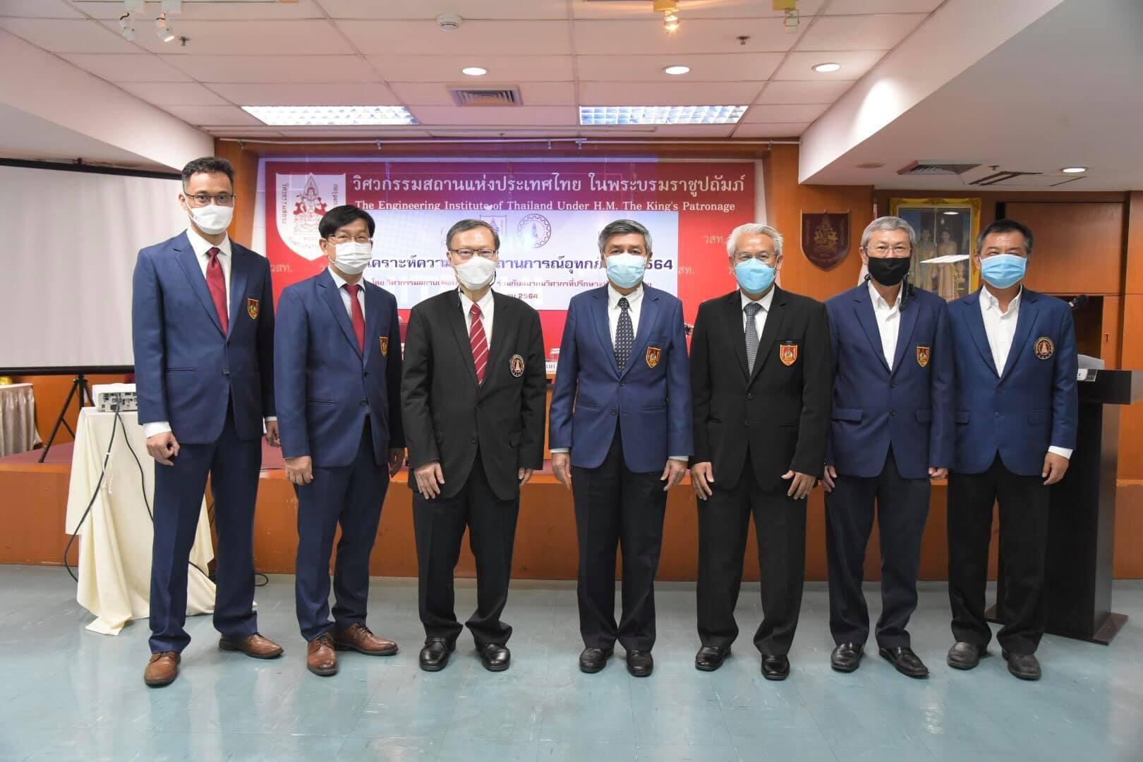 """(วสท.) ร่วมกับสมาคมวิศวกรที่ปรึกษาแห่งประเทศไทย จัดแถลงข่าวเรื่อง """"การวิเคราะห์ความเสี่ยงสถานการณ์อุทกภัย ปี 2564"""" โดยเชิญผู้เชี่ยวชาญทางด้านวิศวกรรมแหล่งน้ำ มาให้ข้อมูลด้านวิชาการ"""