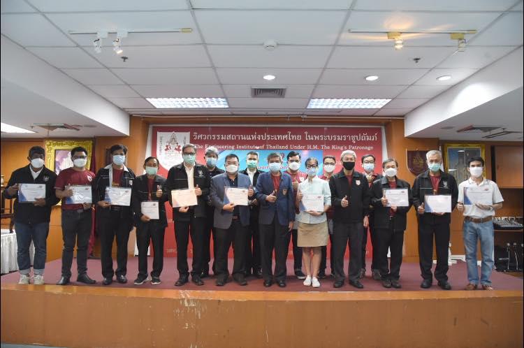 วิศวกรรมสถานแห่งประเทศไทยฯ (วสท.) จัดประชุมสรุปผลการดำเนินการช่วยเหลือประชาชน ในการลงพื้นที่ตรวจสอบอาคาร และให้คำปรึกษาแก่ประชาชนผ่านระบบออนไลน์ จากเหตุการณ์เพลิงไหม้ และระเบิดของโรงงานย่านกิ่งแก้ว จังหวัดสมุทรปราการ